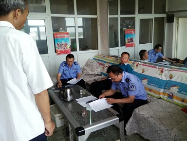 """内蒙古动物卫生监督所举办""""第一期全区动物卫生监督"""